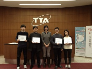 Korea STE technical English training