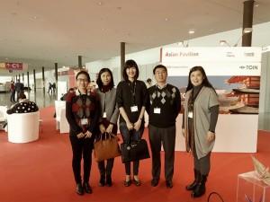 Shufrans-SATC-TC-hulian-shanghai
