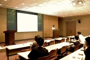 KTCA Conference